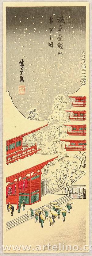 歌川広重: Asakusa Temple - Artelino