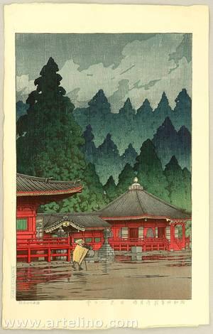 Kawase Hasui: Futatsudo Hall - Artelino
