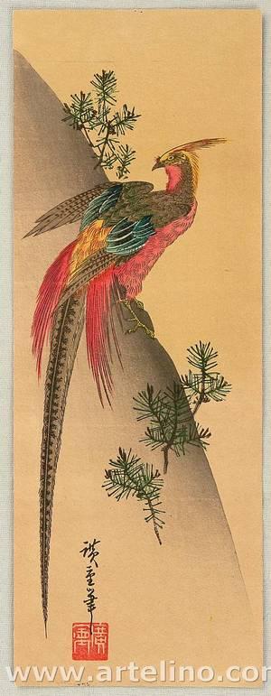 Utagawa Hiroshige: Chinese Pheasant - Artelino