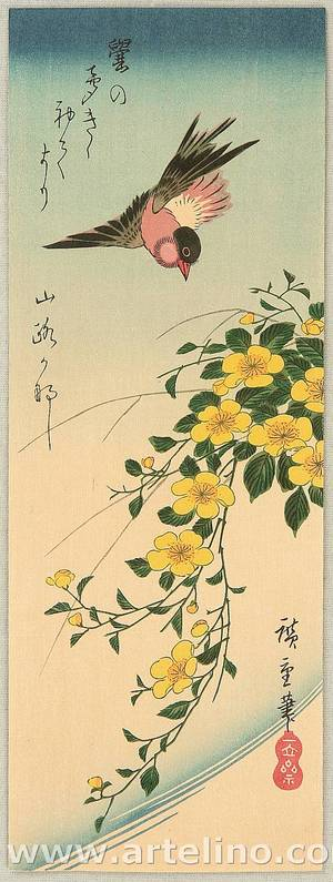 Utagawa Hiroshige: Bird and Yellow Flowers - Artelino