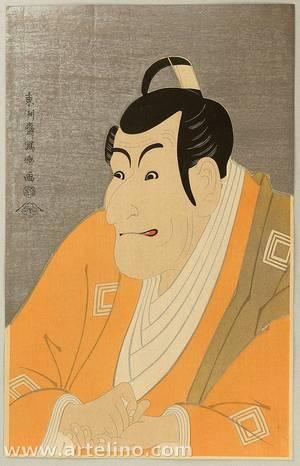 Toshusai Sharaku: Ichikawa Ebizo - Kabuki - Artelino