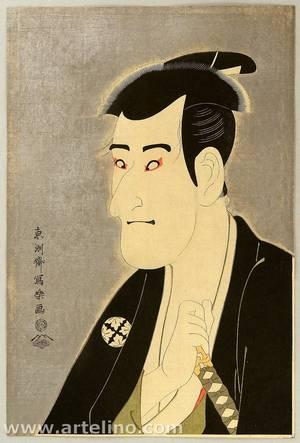 Toshusai Sharaku: Ichimura Komazo - Kabuki - Artelino