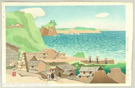 Kusaka Kenji: The Summer Island - Artelino