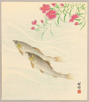 小原古邨: Trouts and Wild Pink - Artelino
