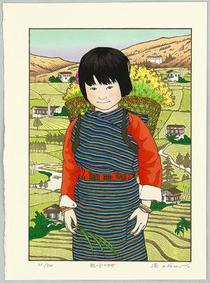 Okamoto Ryusei: Spirit of The Green Valley, Bhutan - Children of Asia - Artelino