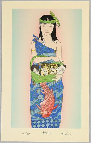 Okamoto Ryusei: Lady, Carp and Four Kittens - Boating (blue) - Artelino