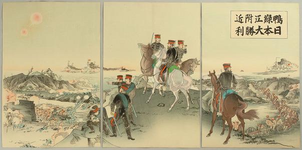 Utagawa Kokunimasa to Attributed: Battle at Yalu River - Russo-Japanese War - Artelino