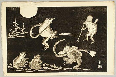 Tokuriki Tomikichiro: Dancing Frogs - Artelino