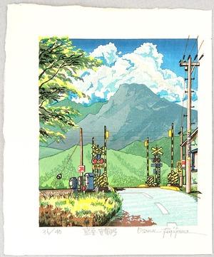 Morozumi Osamu: Azumino in Mid Summer - Japan - Artelino