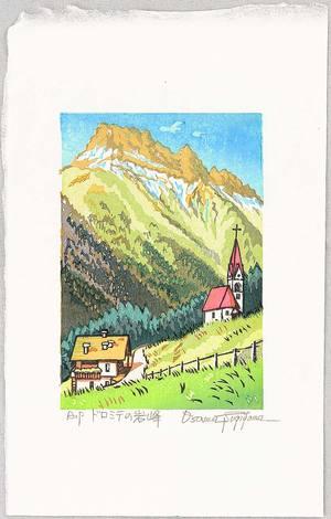 両角修: Rocky Peak of the Dolomites - Italy - Artelino