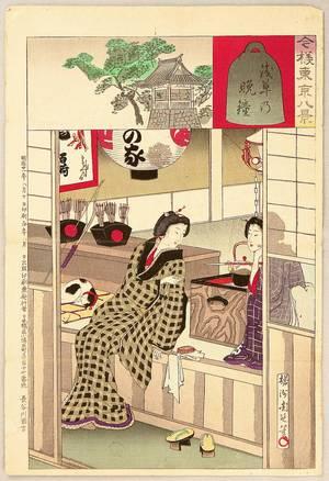 豊原周延: Eight Views of Tokyo - Evening Bell at Asakusa - Artelino
