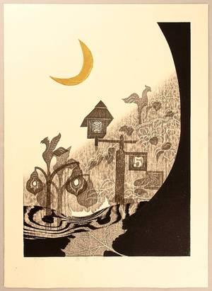 Iwami Reika: Illusions of Ginza - Artelino