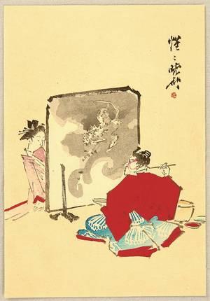 Kawanabe Kyosai: Painting on a Screen - Artelino