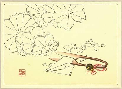 柴田是眞: Paper Flowers - Hana Kurabe - Artelino