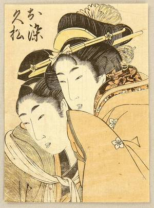 Kitagawa Utamaro: Lovers - Osome and Hisamatsu - Artelino