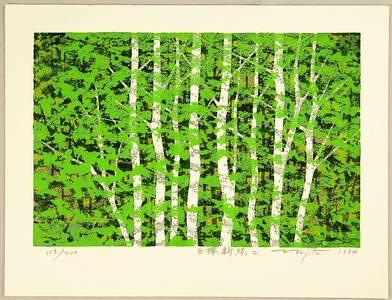 北岡文雄: White Birch, Fresh Green - C - Artelino