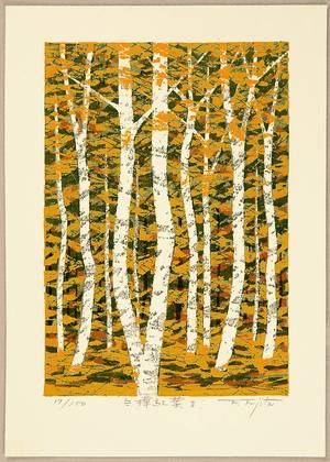 北岡文雄: White Birch Grove II - Artelino