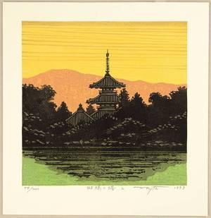 Kitaoka Fumio: Temple at Ikaruga - Artelino