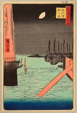 歌川広重: 100 Famous Views of Edo - Tsukuda Island - Artelino