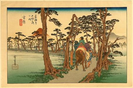 Utagawa Hiroshige: Yoshiwara - Fifty-three Stations of the Tokaido (Hoeido) - Artelino