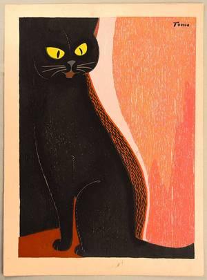 Inagaki Tomoo: Cat at Fireplace - Artelino