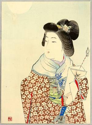 Suzuki Kason: Oihago - Artelino