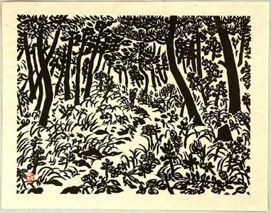 Sasajima Kihei: Walking on a Forest Path - Artelino