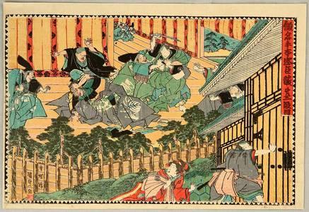 Utagawa Kunisada: 47 Ronin - Kanadehon Chushingura Act.3 - Artelino