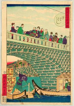 歌川国輝: Comparisons of the Prides of Tokyo - Edo Bridge - Artelino