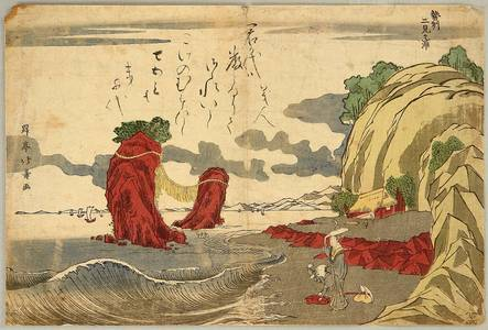 Shotei Hokuju: View of Futamigaura - Artelino