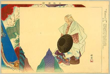 Tsukioka Kogyo: Nohgaku Zue - Sotoba Komachi - Artelino