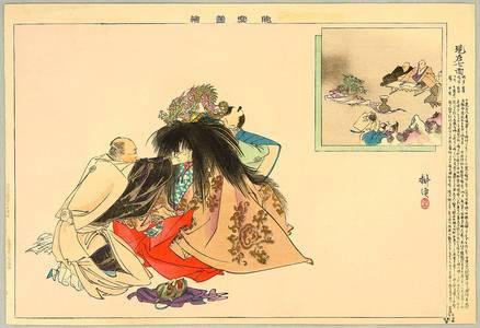 Tsukioka Kogyo: Nohgaku Zue - Genzai Shichimen - Artelino