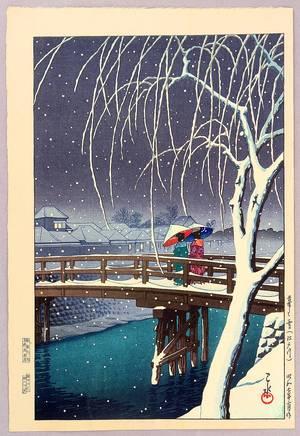 Kawase Hasui: Edo River - Artelino
