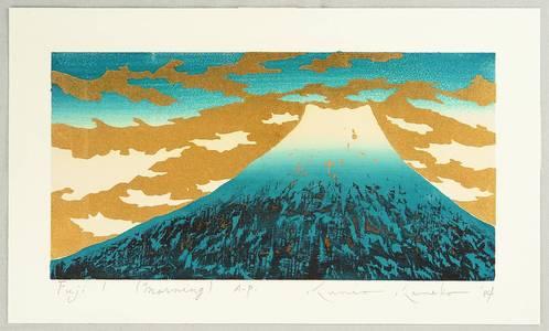 Kaneko Kunio: Fuji -1 (Morning) - Artelino