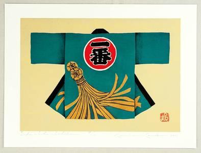 Kaneko Kunio: Ichi-Ichi-Ichiban - Artelino