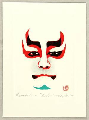 Kaneko Kunio: Kumadori - 2 - Artelino
