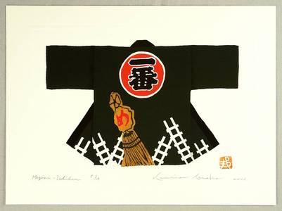 Kaneko Kunio: Firemen's Coat - Megumi-Ichiban - Artelino