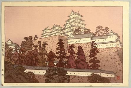 吉田遠志: Himeji Castle - Artelino