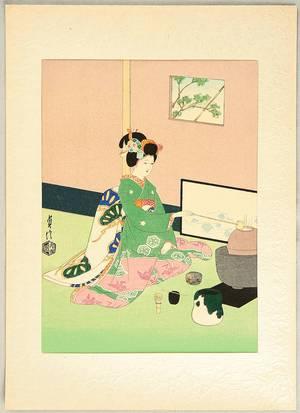 Hasegawa Sadanobu III: Tea Ceremony - Kyo-Maiko - Artelino