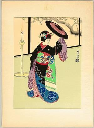 Hasegawa Sadanobu III: Dancing Girl - Kyo-Maiko - Artelino