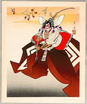 Gekko Ohashi: Shibaraku - Kabuki Series I - Artelino