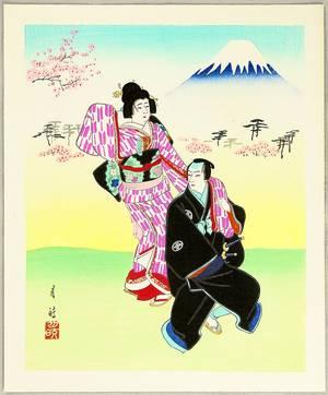Gekko Ohashi: Lovers - Kabuki Series I - Artelino