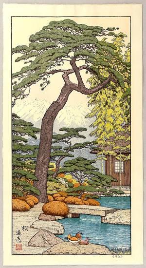 Yoshida Toshi: Pine Tree - Friendly Garden - Artelino