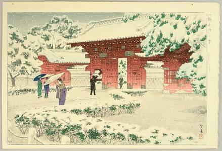 笠松紫浪: Red Gate at Hongo in Snow - Artelino