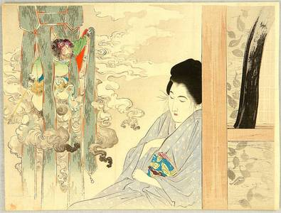 武内桂舟: Monkey King in Dream - Artelino