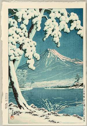 川瀬巴水: Mt. Fuji After Snow - Artelino