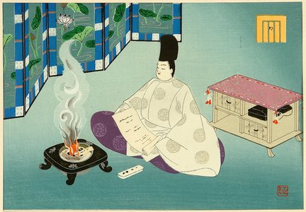 前田政雄: The Tale of Genji - Illusion - Artelino