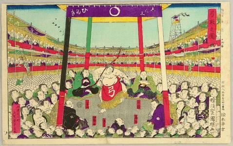 Utagawa Kuniaki: Bow Dance - Sumo - Artelino