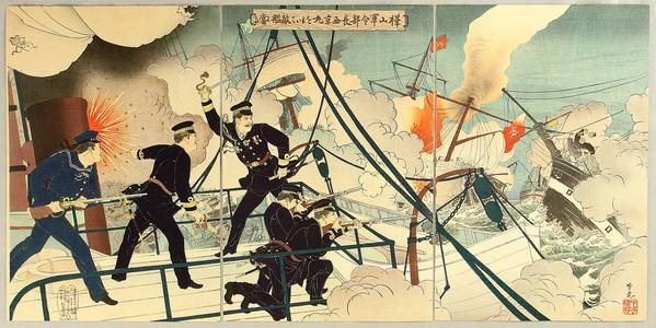 安達吟光: Sino-Japanese Naval Battle - Artelino