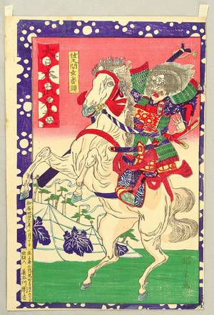 歌川国利: List of Warriors of Japan - Warrior on Horse - Artelino